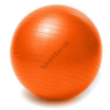 Spartan Gimnasztika labda, 85 cm SPARTAN