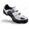 Specialized Comp MTB kerékpáros cipő 43-as BOA fűzőrendszerrel, fehér/fekete