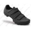 Specialized Sport MTB kerékpáros cipő 40-es 3 tépőzáras, mattfekete