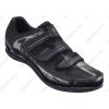 Specialized Sport Road RBX országúti kerékpáros cipő 3 tépőzáras, 43-as fekete