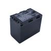 SSL-JVC50 Akkumulátor 6600 mAh