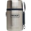 Stanley termosz kanállal kaland sorozat 500 ml-es rozsdamentes acél