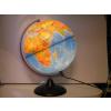 Stiefel Eurocart Kft. Földgömb világítós duo