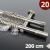 Stil Henger fém karnis szett, (20 mm rúd, 2 sor) - acél - 200 cm