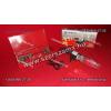 Straus ST/PWM-0800 PVC Hegesztő 2000W