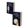 Szentágothai János;Kiss Ferenc Az ember anatómiájának atlasza 1-2.