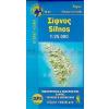 Szifnosz térkép - Avanasi