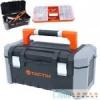 Tactix Tactix szerszámos láda 2 az 1-ben műanyag 61x32,5x28,5