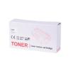 Tender CF226X lézertoner, TENDER, fekete (TOTE226X)