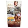 Tesco Tesco Pet Specialist ropogós falatok csirkével kiegészítő állateledel felnőtt macskák számára 50 g