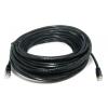 Tether Tools TetherPro Cat6 hálózati kábel 15.25m