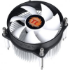 Thermaltake Gravity i2 processzor hűtő, 92 mm, Intel/AMD kompatibilis (CLP0556-D)
