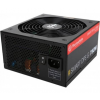 Thermaltake Smart DPS G DIGITAL 650W 80+ Gold (PS-SPG-0650DPCGEU-G)