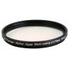 TIANYA XS-Pro1 Digital UV szűrő (49mm)