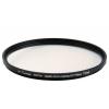 TIANYA XS-Pro1 Digital UV szűrő (72mm)