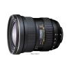 Tokina Tokina AT-X AF 14-20mm f/2.0 Pro DX (Nikon)