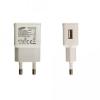 Töltő, hálózati, Samsung töltőfej /ETA-U90E/, 2A, gyári, fehér, csomagolás nélküli