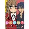 Toradora! Vol. 1 – Yuyuko Takemiya