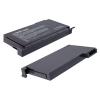 Toshiba PA2510 laptop akku 5200mAh utángyártott
