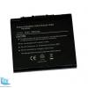 Toshiba PA3250U 4400mAh 8 cella laptop akku/akkumulátor utángyártott