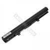 Toshiba PA5185U-1BRS 14.4V 2600mAh (37Wh) laptop akkumulátor