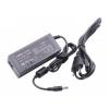 Toshiba Satellite L25-S1216, L25-S1217 laptop töltő adapter - 65W (19V 3.42A)