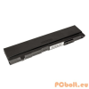 Toshiba Toshiba PA3465U-1BAS laptop akkumulátor 5200mAh, utángyártott