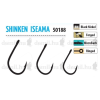Trabucco SHINKEN HOOKS ISEAMA W/R BN #4 10db horog