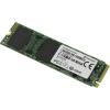 Transcend 110s 128GB M.2 PCIe 2280 TS128GMTE110S