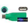 USB adapter , átalakító USB A aljzat - miniDIN, 6p dugó , PS/2