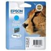 utángyártott Epson T0712 Cián Utángyártott Tintapatron (E-T0712) Epson Tintapatron