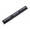 utángyártott HP Pavilion 17-F020US, 17-F033NR Laptop akkumulátor - 2600mAh (14.4V)