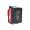 utángyártott Milwaukee M28 WL LED, V28 BS akkumulátor - 2000mAh (28V)