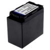 utángyártott Panasonic AG-HVX201 / AG-HVX201AE akkumulátor - 5600mAh
