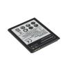 utángyártott Samsung Galaxy Ace 3 / GT-S7275 akkumulátor - 1200mAh