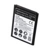 utángyártott Samsung Galaxy Note 2 / SC-02E akkumulátor - 2300mAh