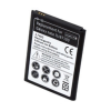 utángyártott Samsung Galaxy Note II / N7100 akkumulátor - 2300mAh