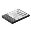 utángyártott Samsung Galaxy S2 / SII / GT-i9100 akkumulátor - 1200mAh