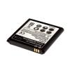utángyártott Samsung Galaxy S4 Zoom / SM-C101 akkumulátor - 2800mAh