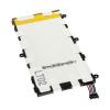 utángyártott Samsung GT-P3210 tablet akkumulátor - 4000mAh