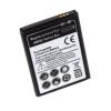 utángyártott Samsung SHW-M460D akkumulátor - 1000mAh