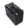 utángyártott Sony CCD-TR3 / CCD-TR3E / CCD-TR8E akkumulátor - 6600mAh
