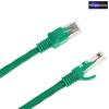 UTP kábel CAT5E zöld 5m