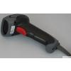 Value Vonalkód olvasó Laser USB HT-900U