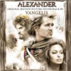 VANGELIS - Alexander CD
