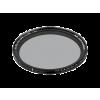 Vario ND szűrő - MRC nano felületkezelés - XS-pro digital foglalat - 77 mm