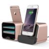 VERUS VRS Design (VERUS) New i-Depot asztali dokkoló, hálózati töltő iPhone 5/5S/SE, 6, iOS kompatibilis, rose gold