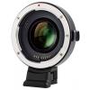 Viltrox EF-E II Canon EF Sony E Speedbooster adapter