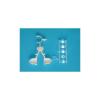 Vladyka Tartalék szett 2 - fényszórók és lámpák