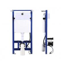 Wellis 'Wellis Lipari WC tartály okos wchez' fürdőszoba kiegészítő